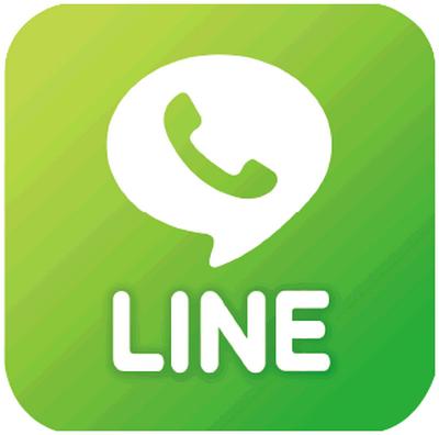 Line PC Logo