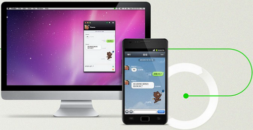 LINE PC Screenshot