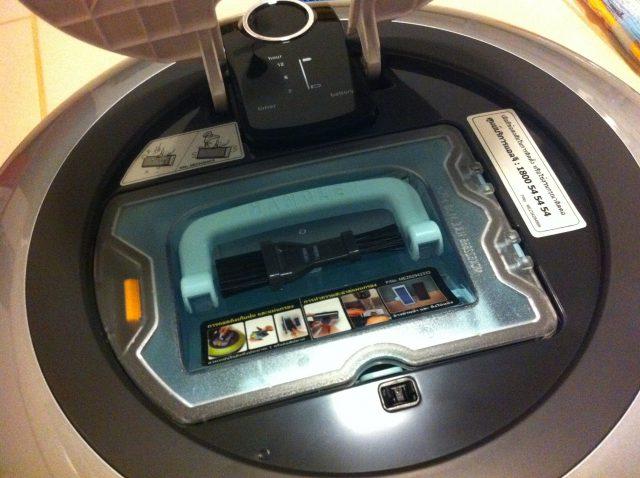 LG HOM-BOT-หุ่นยนต์ดูดฝุ่น-6