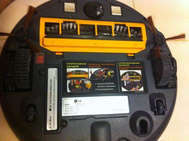 LG HOM-BOT-หุ่นยนต์ดูดฝุ่น-7
