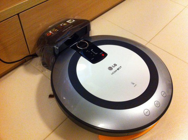 LG HOM-BOT VR5906LM