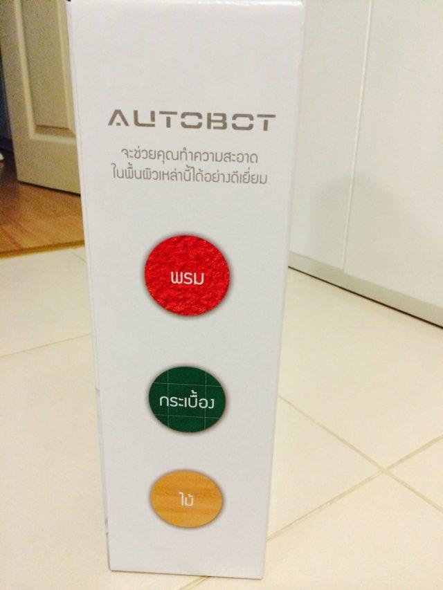 กล่อง Autobot Mini Robot Vacuum ด้านข้าง