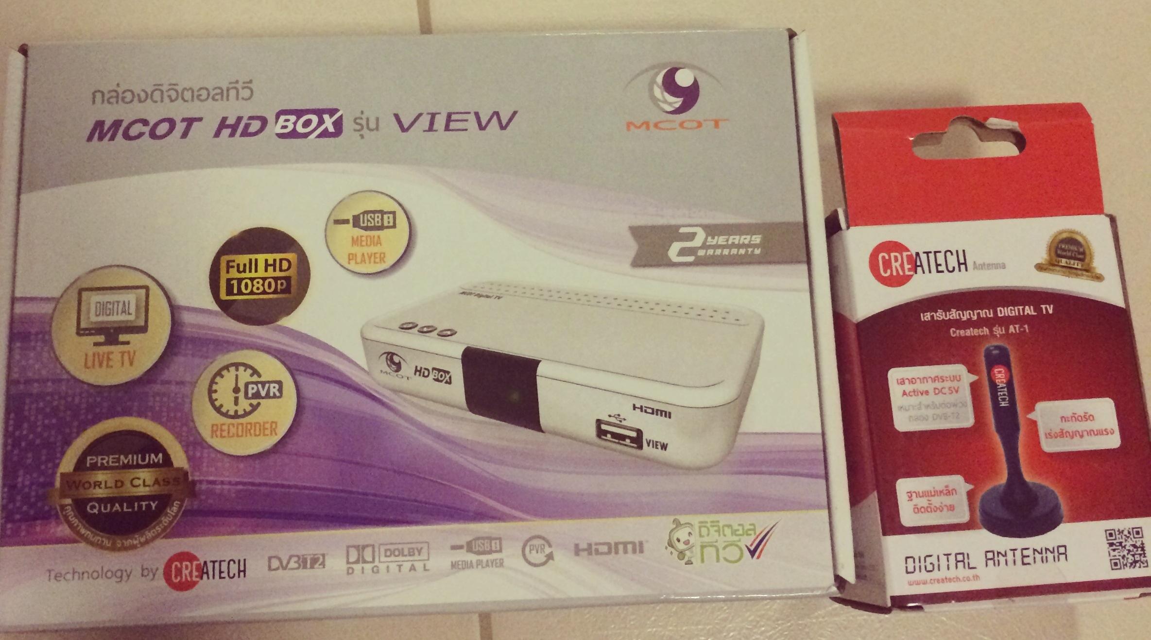 กล่องทีวีดิจิตอล MCOT HDBOX รุ่น VIEW