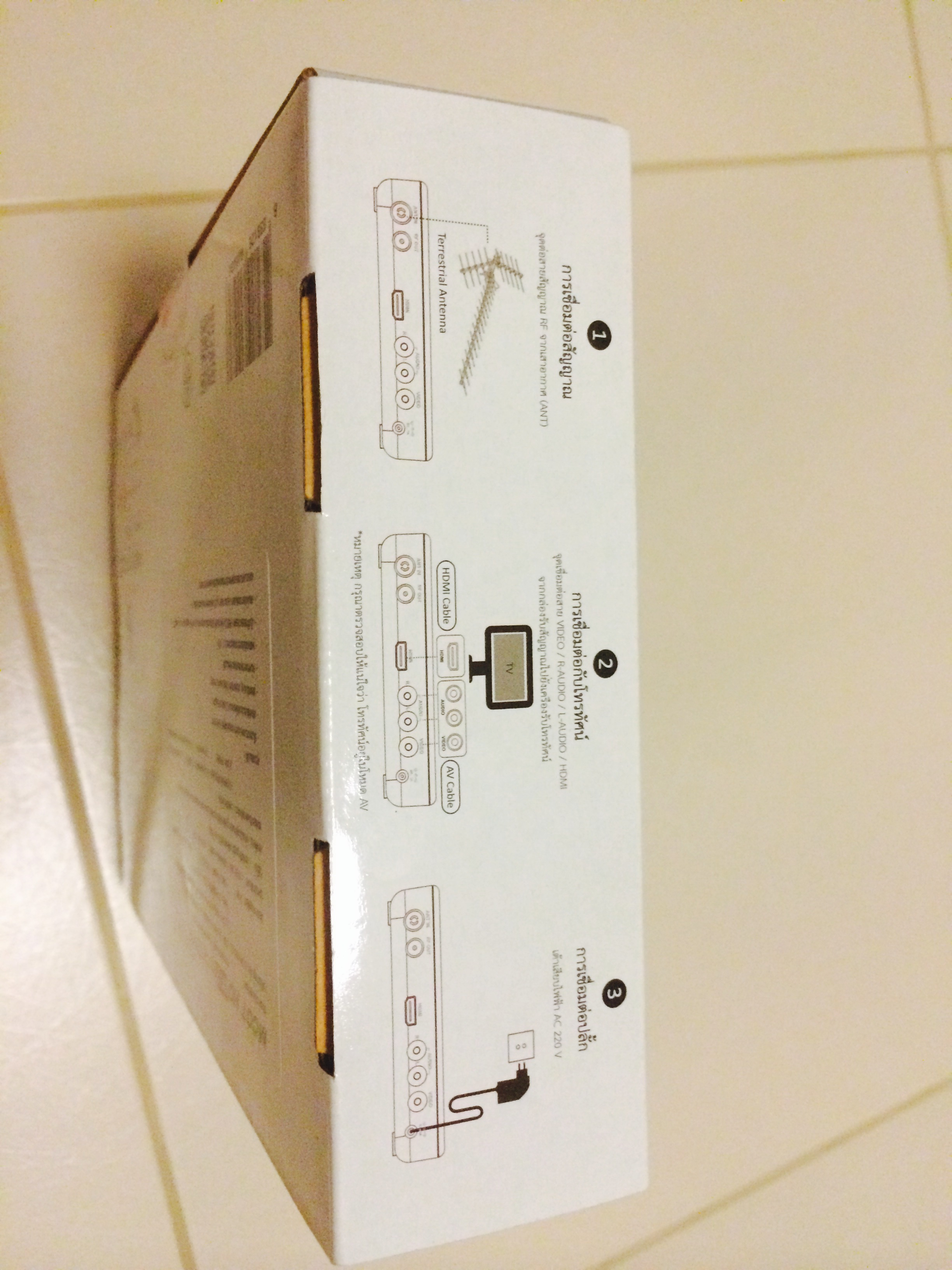 กล่องทีวีดิจิตอล MCOT HDBOX