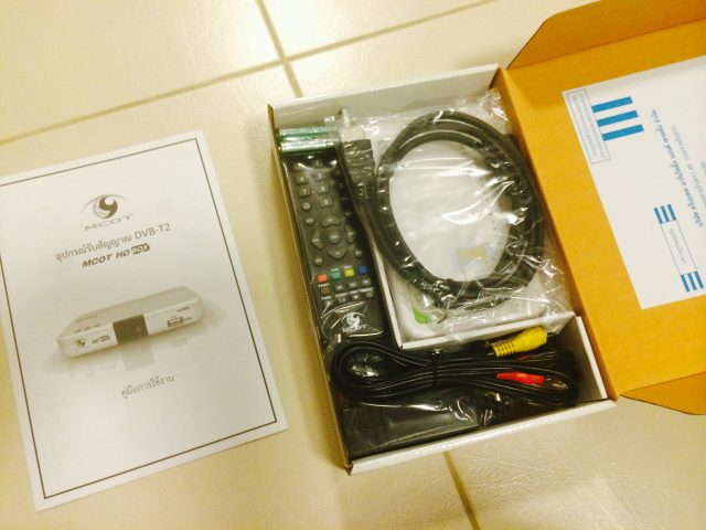 MCOT HDBOX View Unboxed