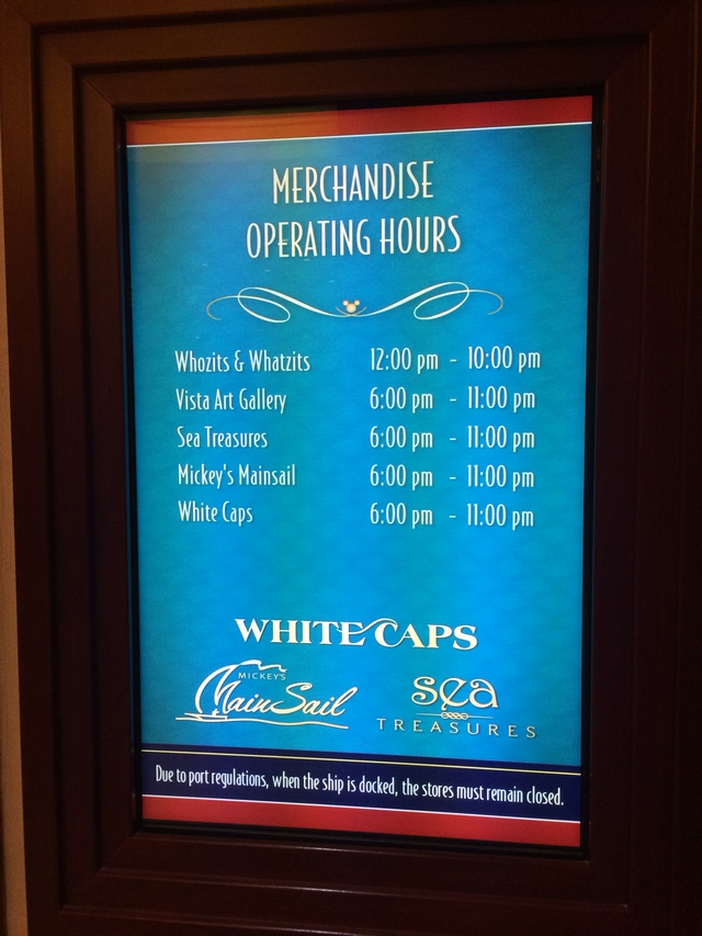 Disney Cruise Dream Merchandise Store OperatingHours