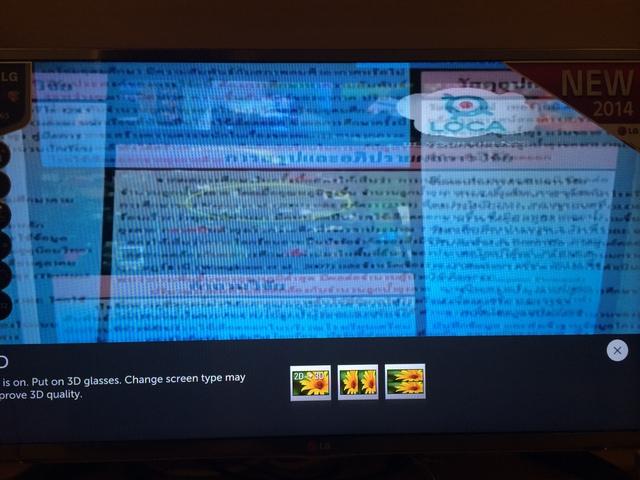 LG-SmartTV-32LB650T-webOS-3D-Features