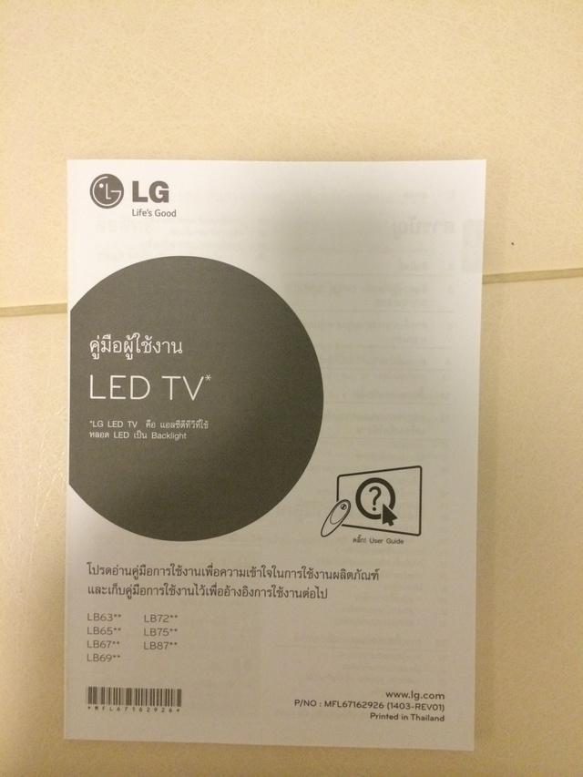 LG-SmartTV 32LB650T webOS User Manual (คู่มือการใช้งานภาษาไทย)