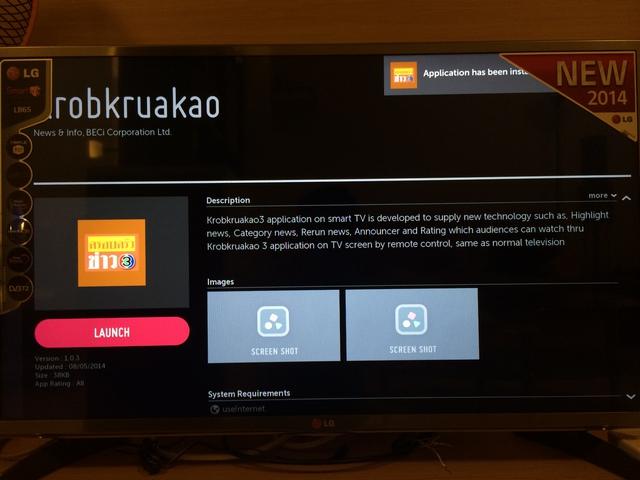 LG SmartTV webOS LG Store App Installed