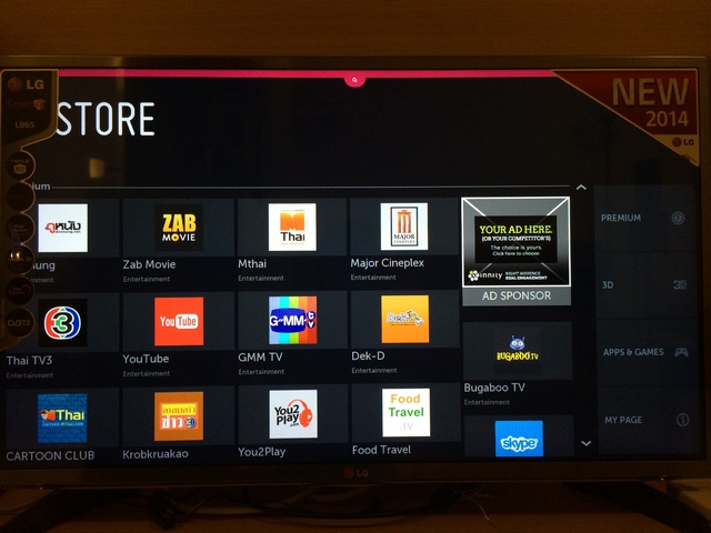 LG SmartTV webOS LG Store