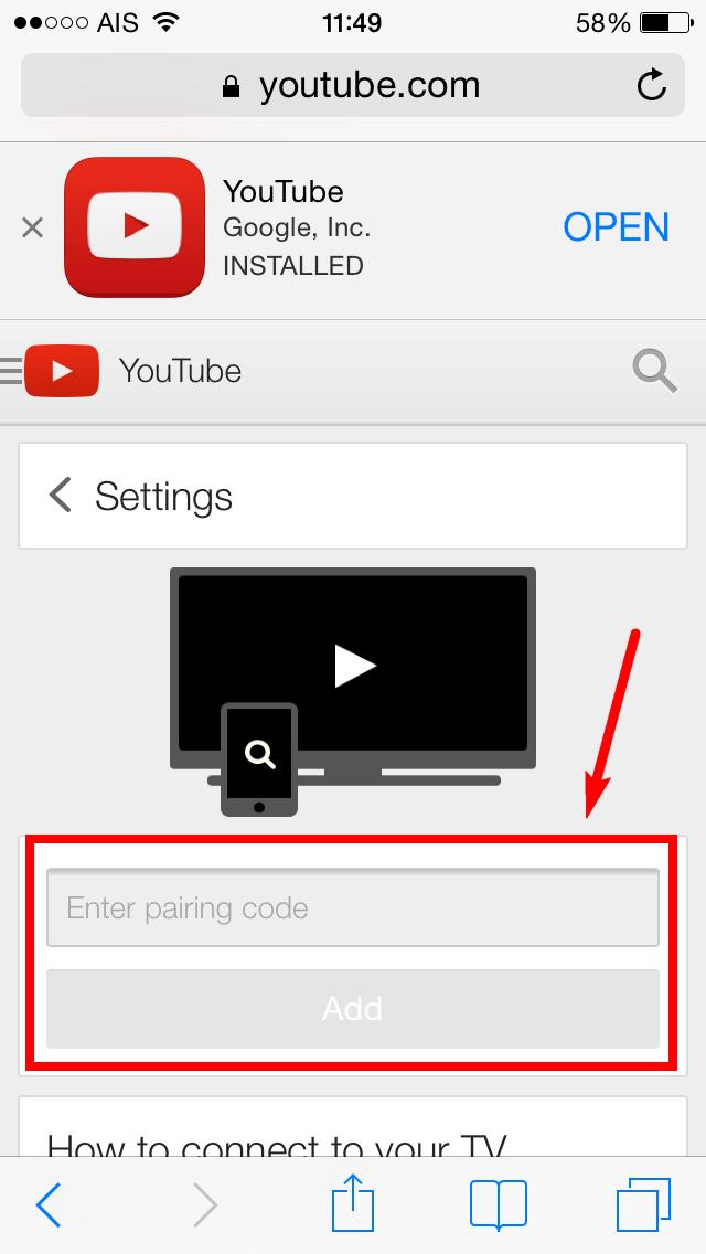 LG SmartTV webOS Youtube Pairing Code