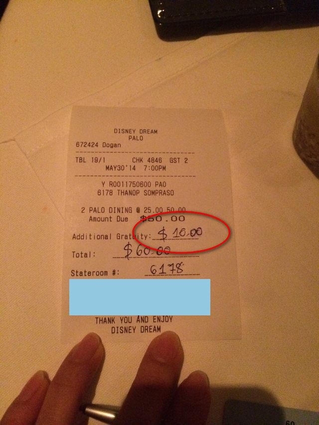 Disney-Cruise-Dream-Palo-Dinner-Receipt