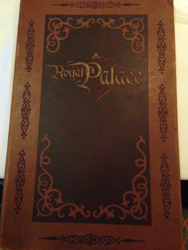 Disney Cruise Dream Royal Palace Menu Cover