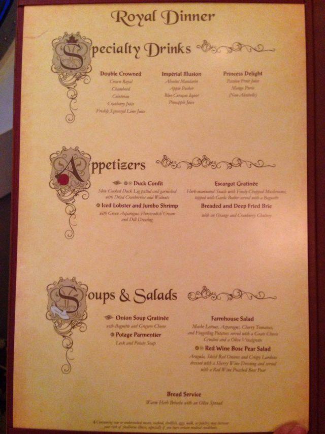 Disney Cruise Dream Royal Palace Menu Appetizers