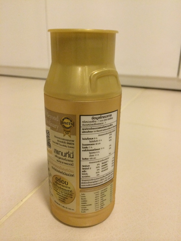 dutch-mill-premium-milk-bottle-rear