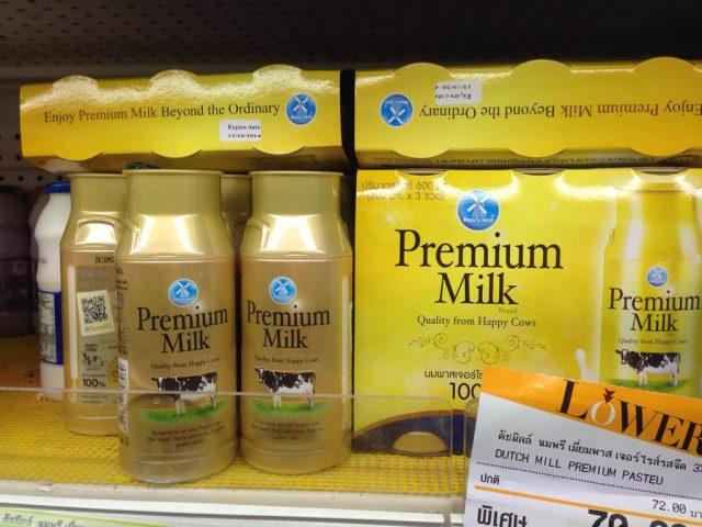 Dutch Mill Premium Milk on Shelf