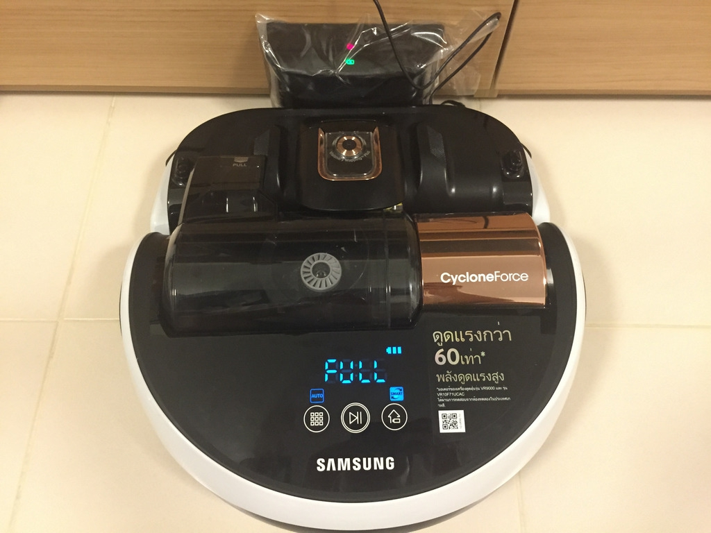 Samsung Powerbot VR9000 Charge Completed
