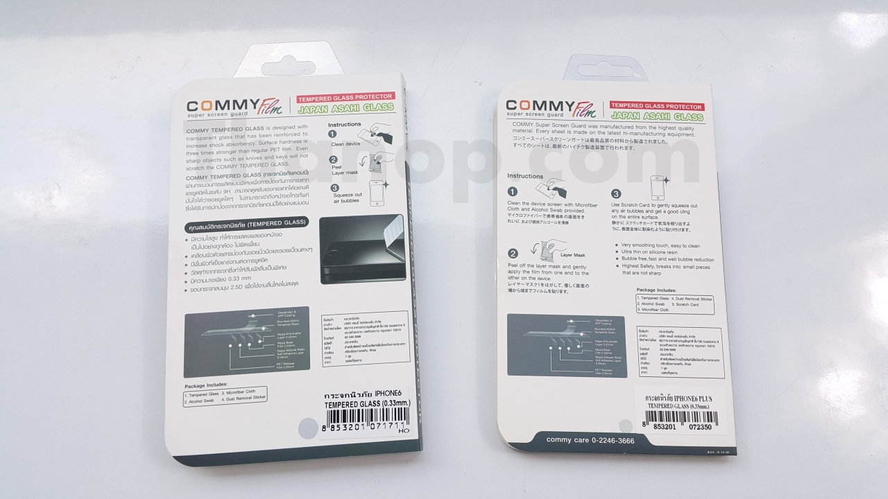 Commy Screen Guard Tempered Glass Package Back