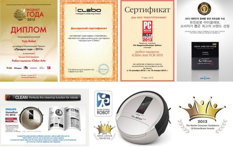 iClebo Arte Award