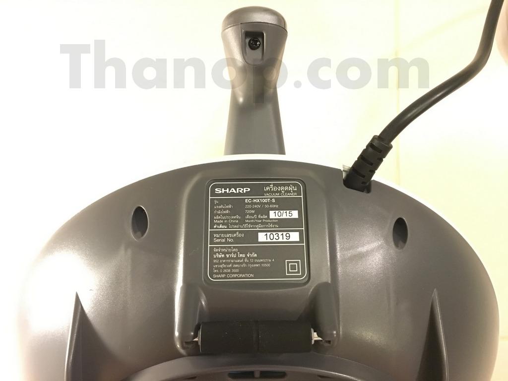 Sharp EC-HX100 Underside Label