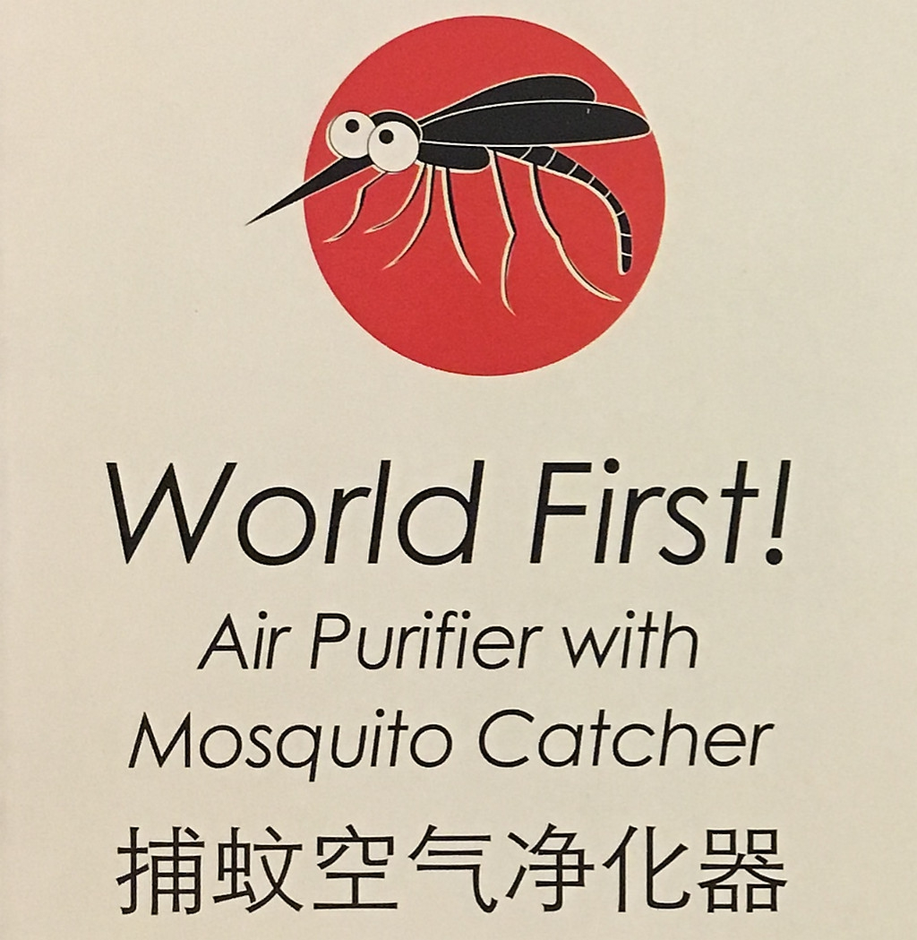 Sharp FP-FM40B-B Mosquito Catcher Logo