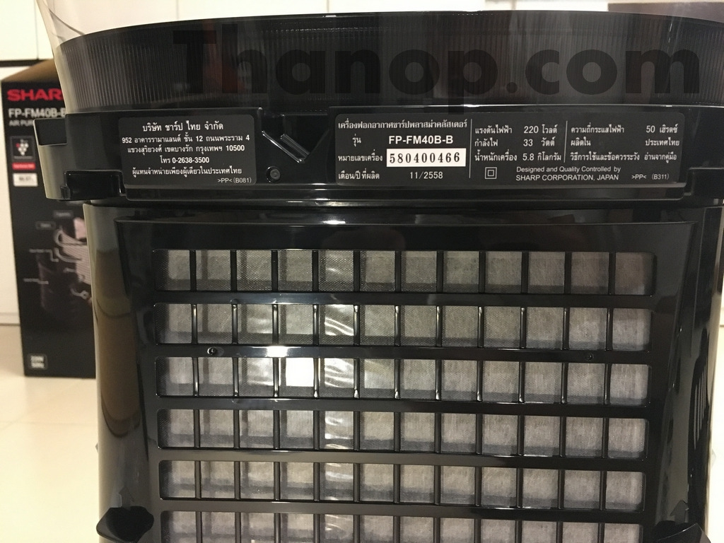 Sharp FP-FM40B-B Rear Label Zoom
