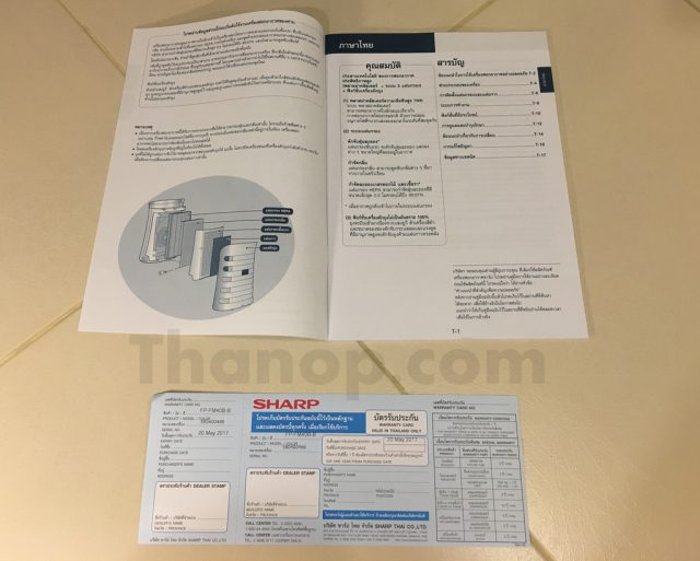 Sharp FP-FM40B-B User Manual Set and Warranty Card