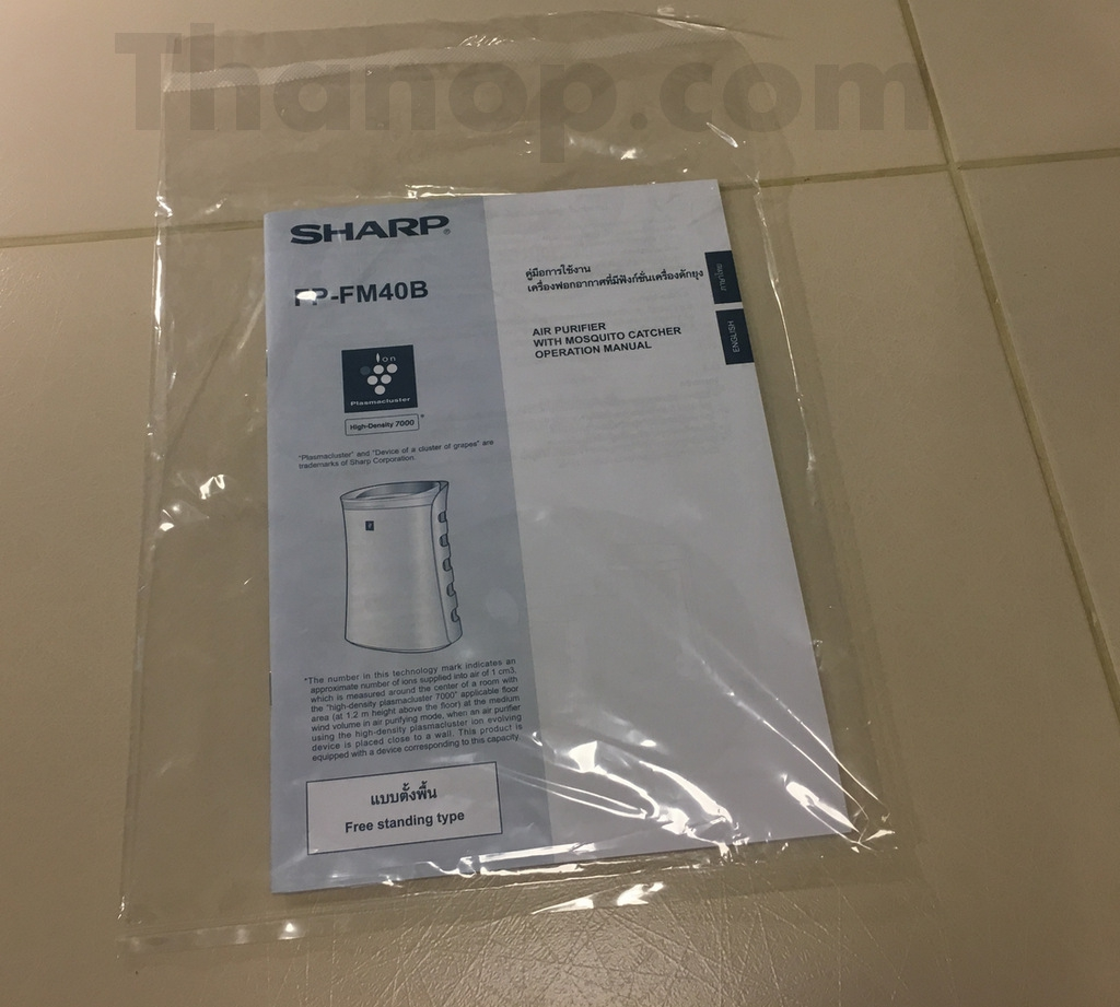 Sharp FP-FM40B-B User Manual Set