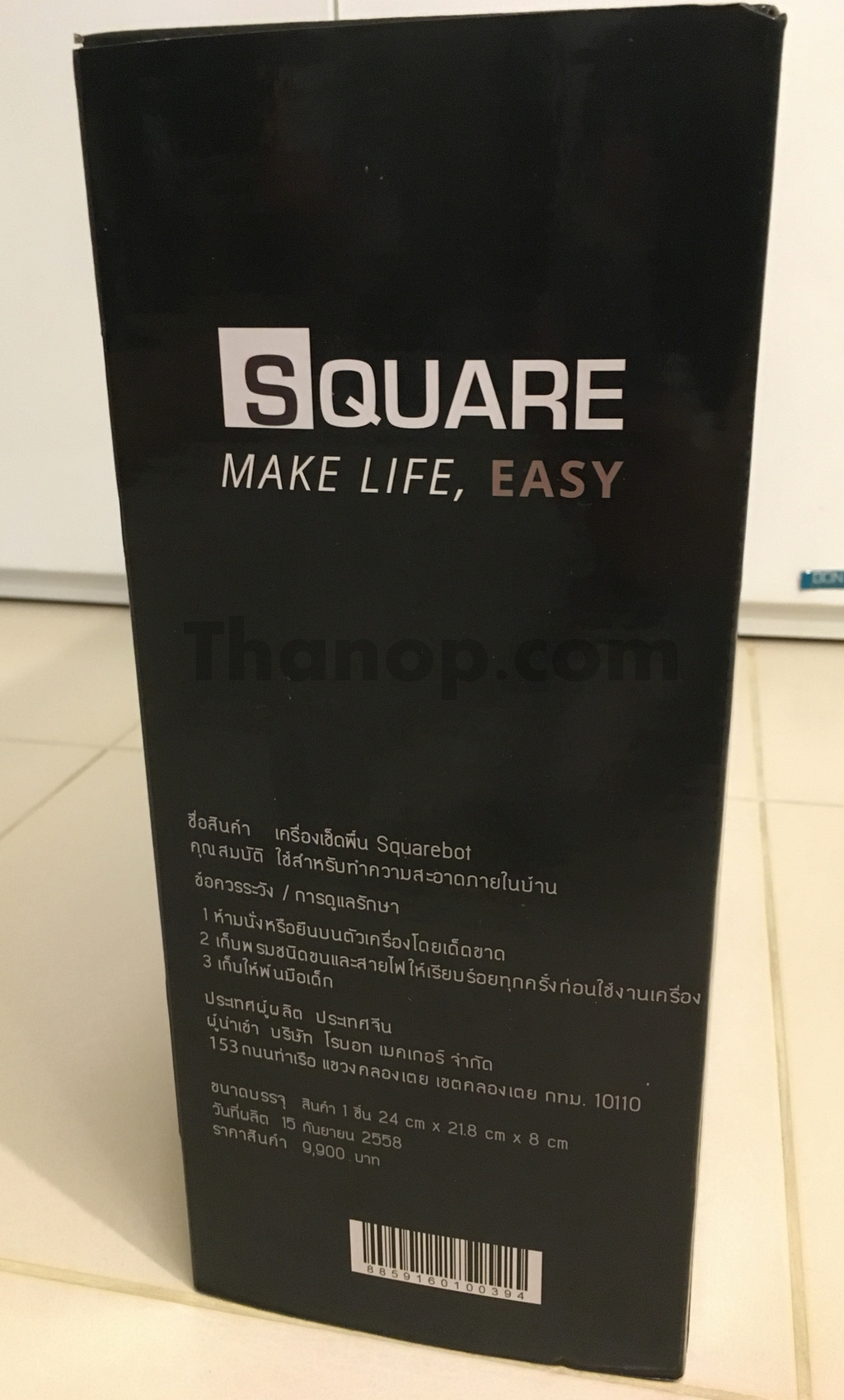 Squarebot Box Right