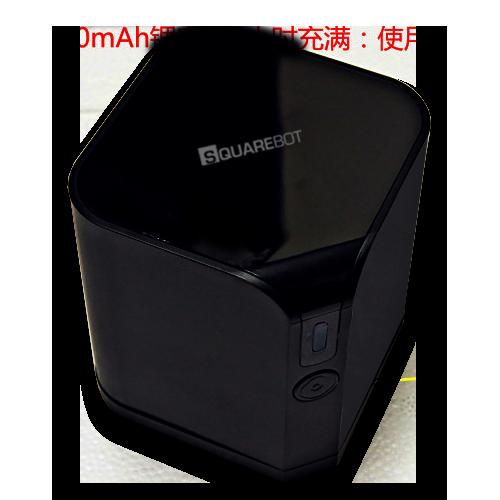 squarebot-gps-navigation-cube-cropped