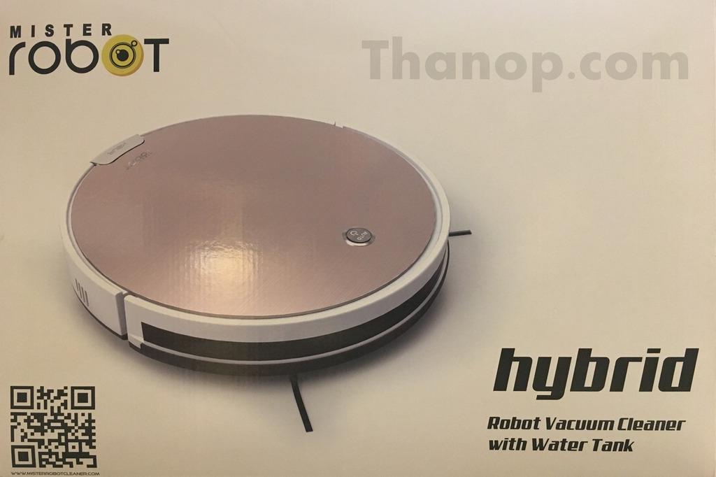 Mister Robot Hybrid Box Front