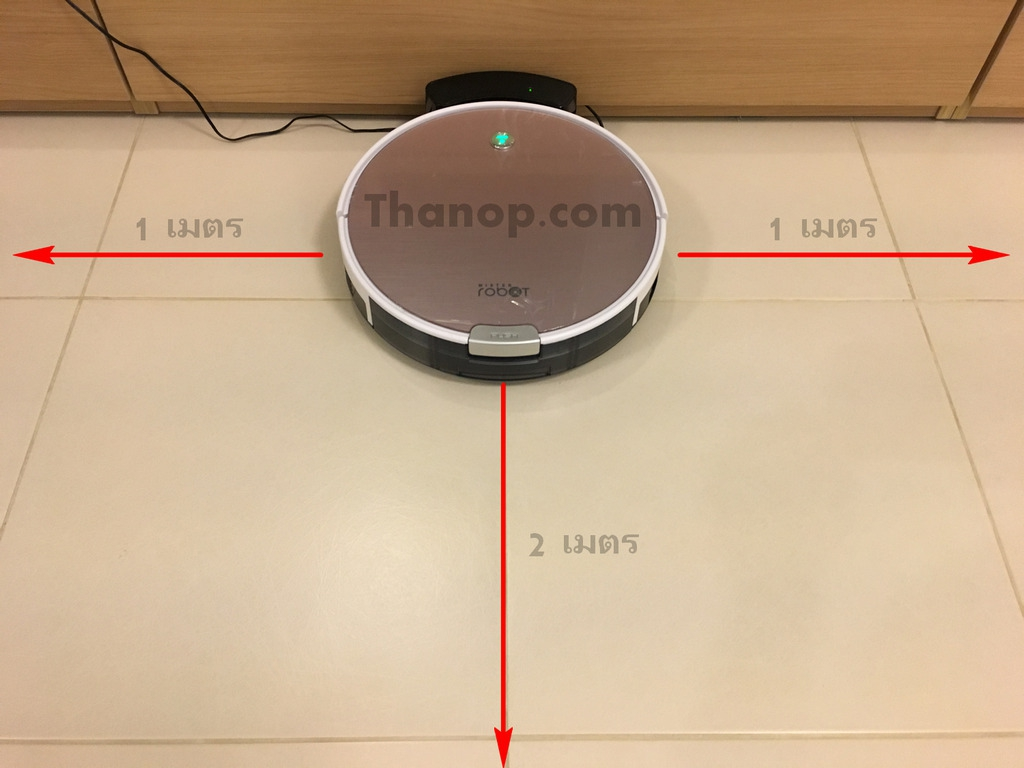 Mister Robot Hybrid Charging Area