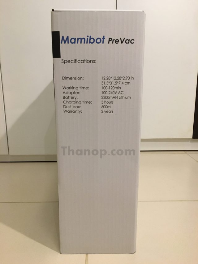 Mamibot PreVac Box Left