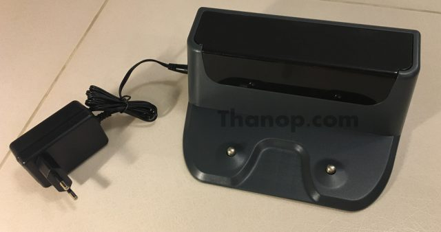 Mamibot PreVac Charging Dock with Charging Adapter