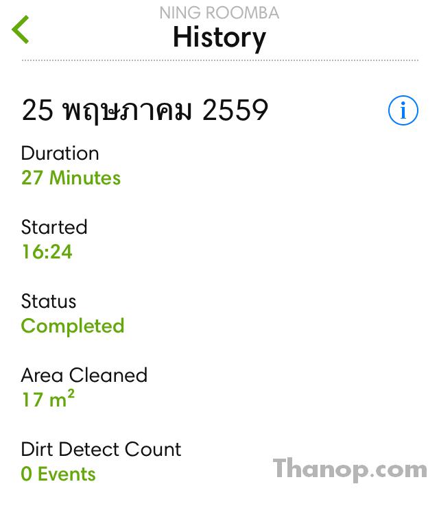 irobot-home-app-cleaning-report
