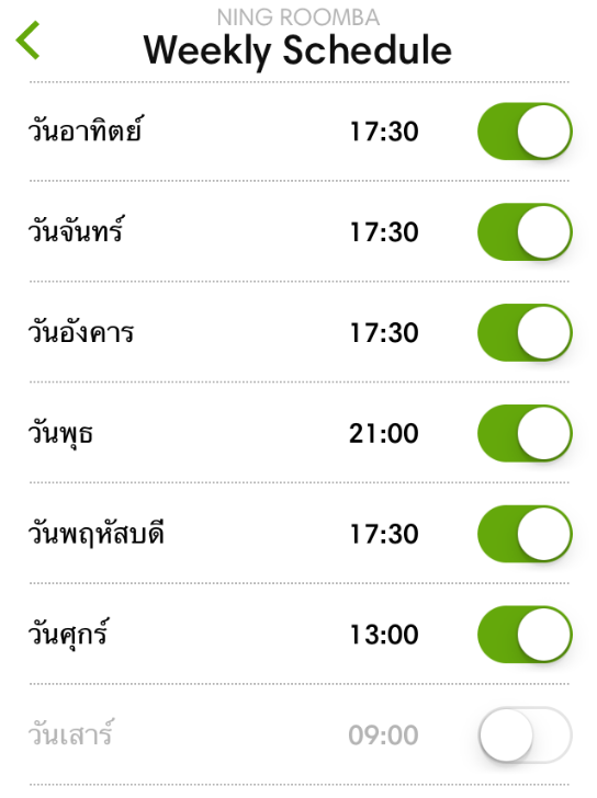 iRobot HOME App Weekly Schedule