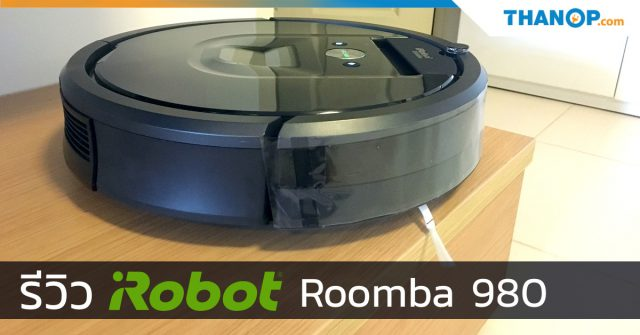 iRobot Roomba 980 Share