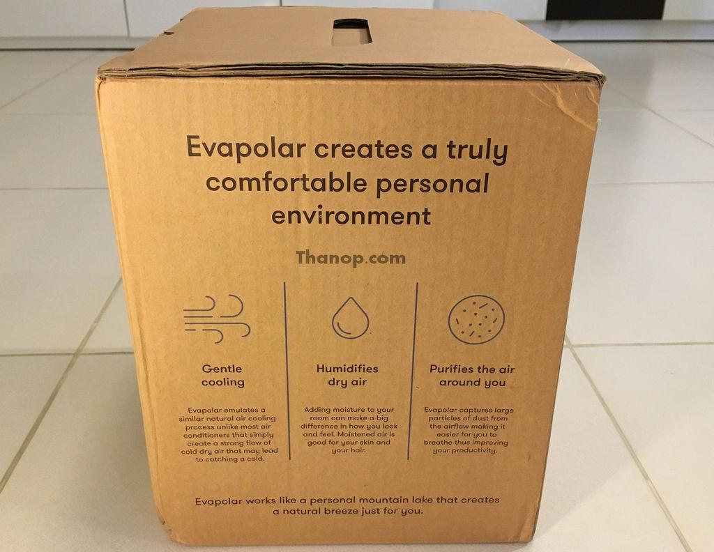 Evapolar Featured Image