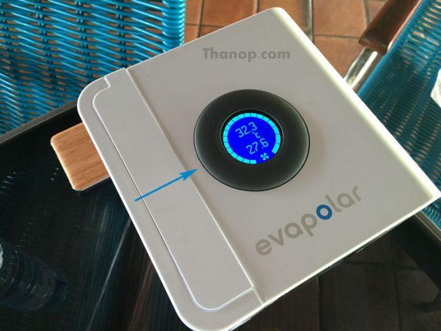 Evapolar Working Outdoor Temperature