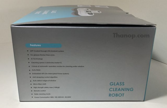 GlassBot W110S Box Right