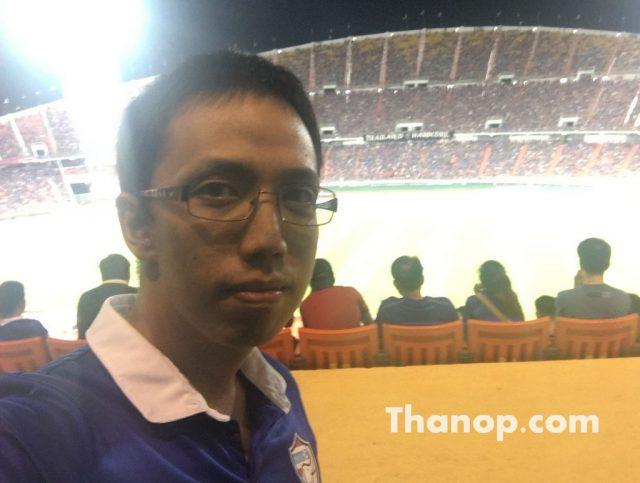 Thai National Football Jersey 2014 Thanop