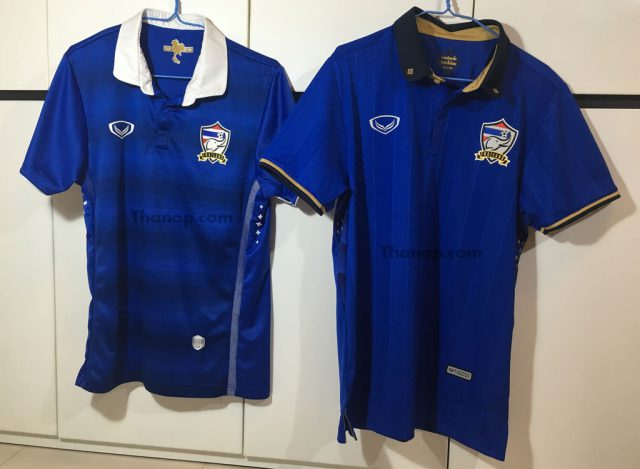 Thai National Football Jersey 2016 and 2014 Length Comparison