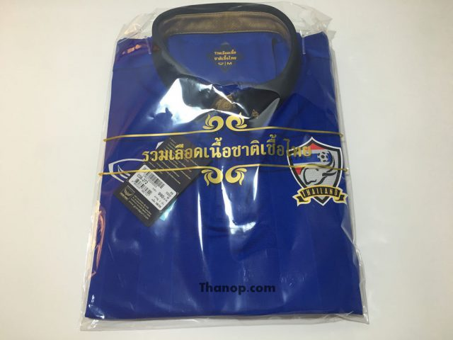 Thai National Football Jersey 2016 Package Front