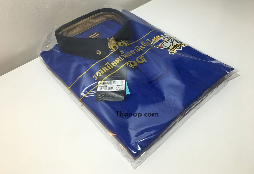 Thai National Football Jersey 2016 Package Side