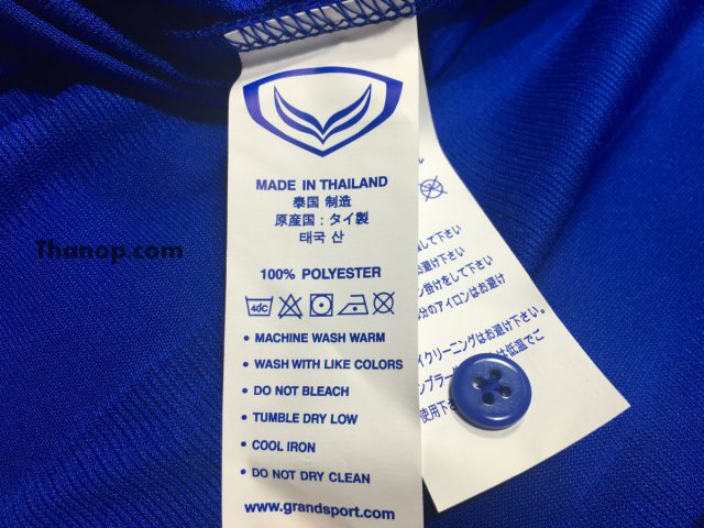 Thai National Football Jersey 2016 Texture Inner with Button