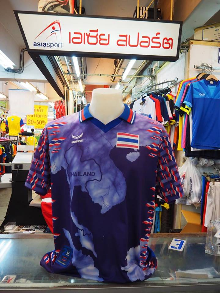 Thai National Football Jersey Old by Grand Sport 2