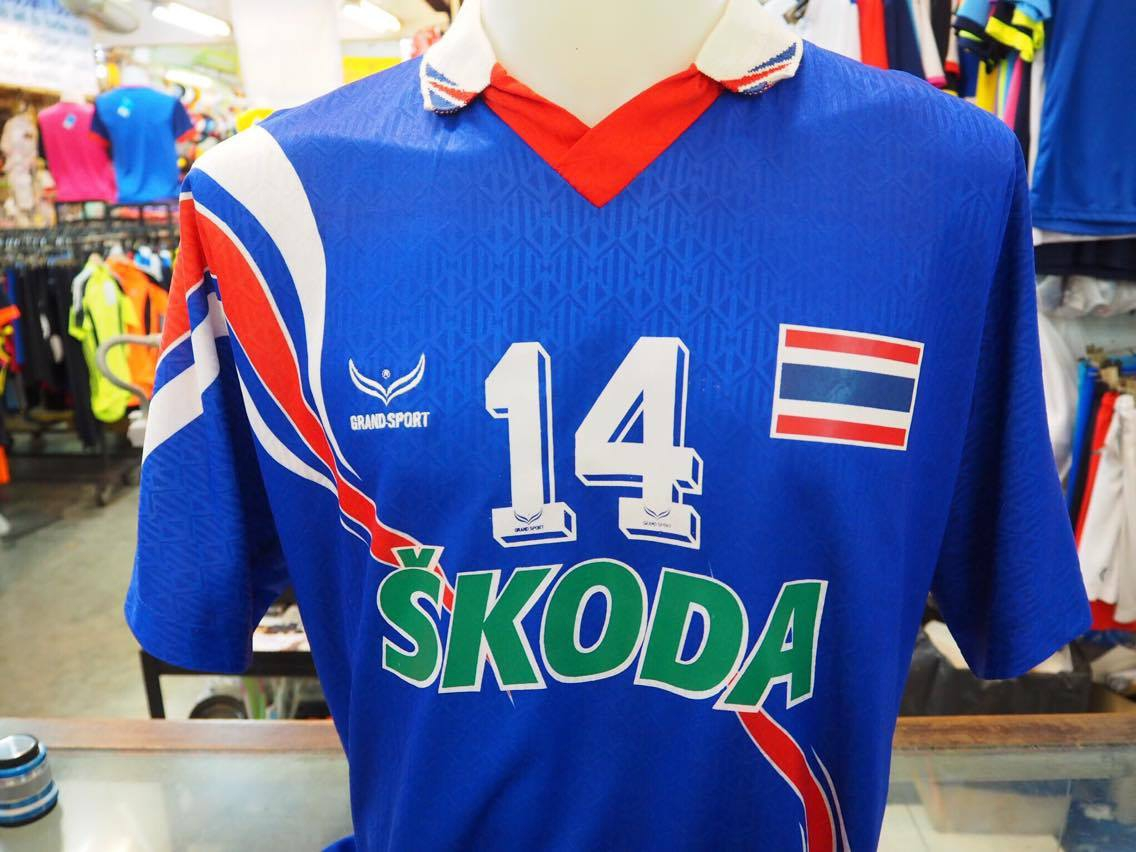 Thai National Football Jersey Old by Grand Sport 3