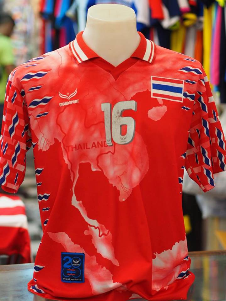 Thai National Football Jersey Old by Grand Sport 5