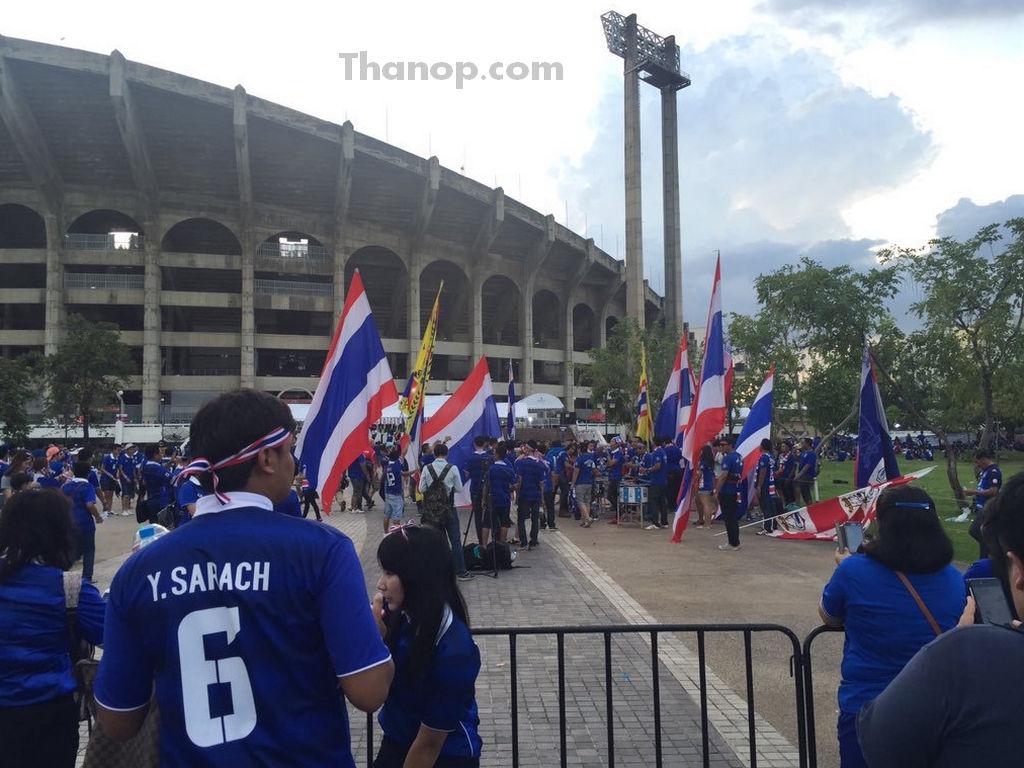 Thai National Football Team Fans at Rajamangala Stadium