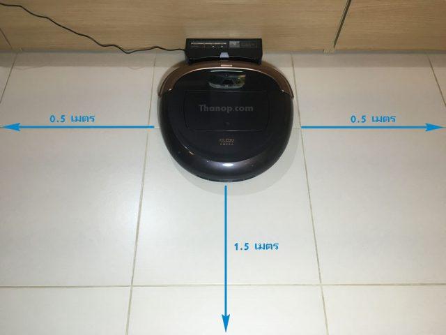 iClebo OMEGA Charging Area